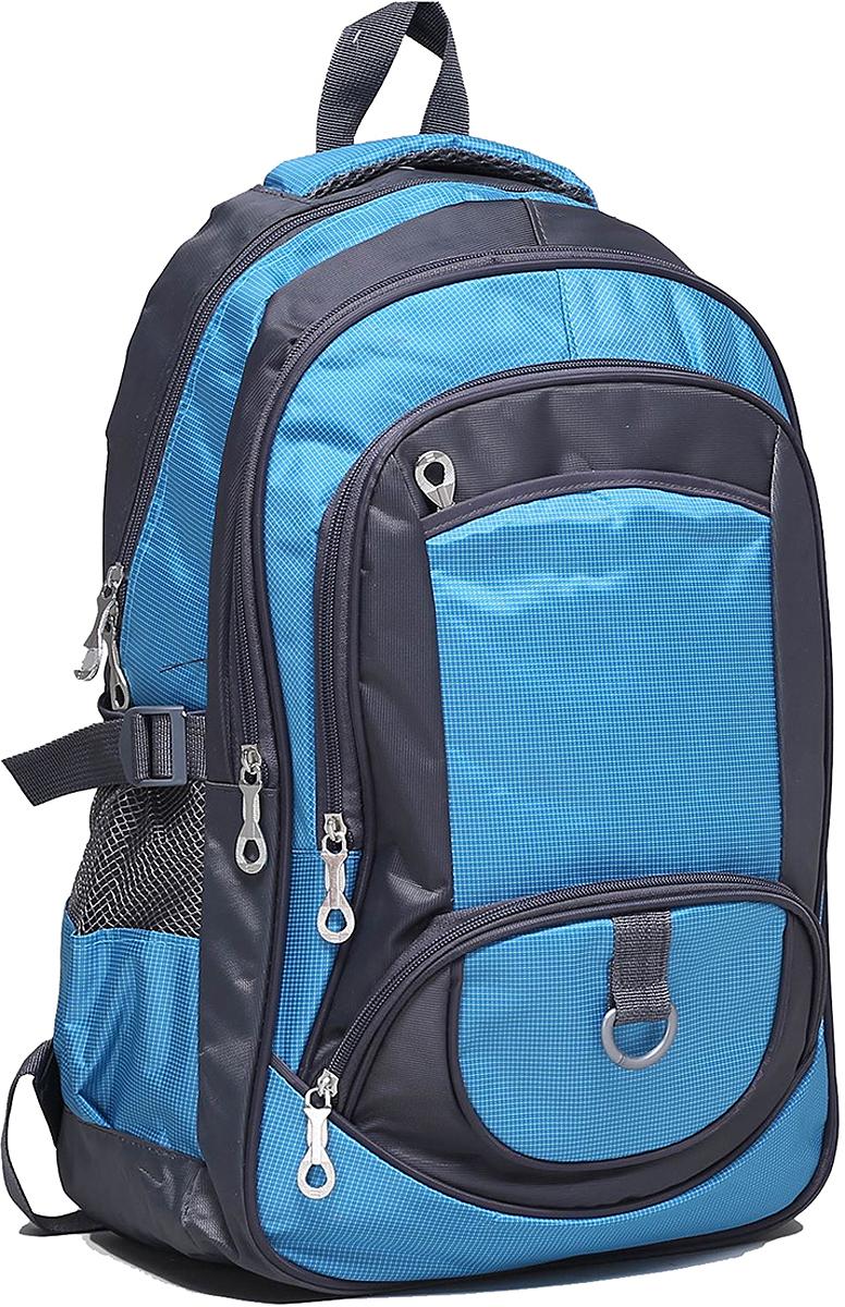 Рюкзак детский Классика цвет голубой 16611741661174Маленькие, казалось бы, незначительные элементы зачастую завершают, дополняют образ, подчеркивают статус, стиль и вкус своего обладателя. Рюкзак - одна из подобных деталей. Это вещь достойного качества, которая может стать прекрасным подарком по любому поводу.