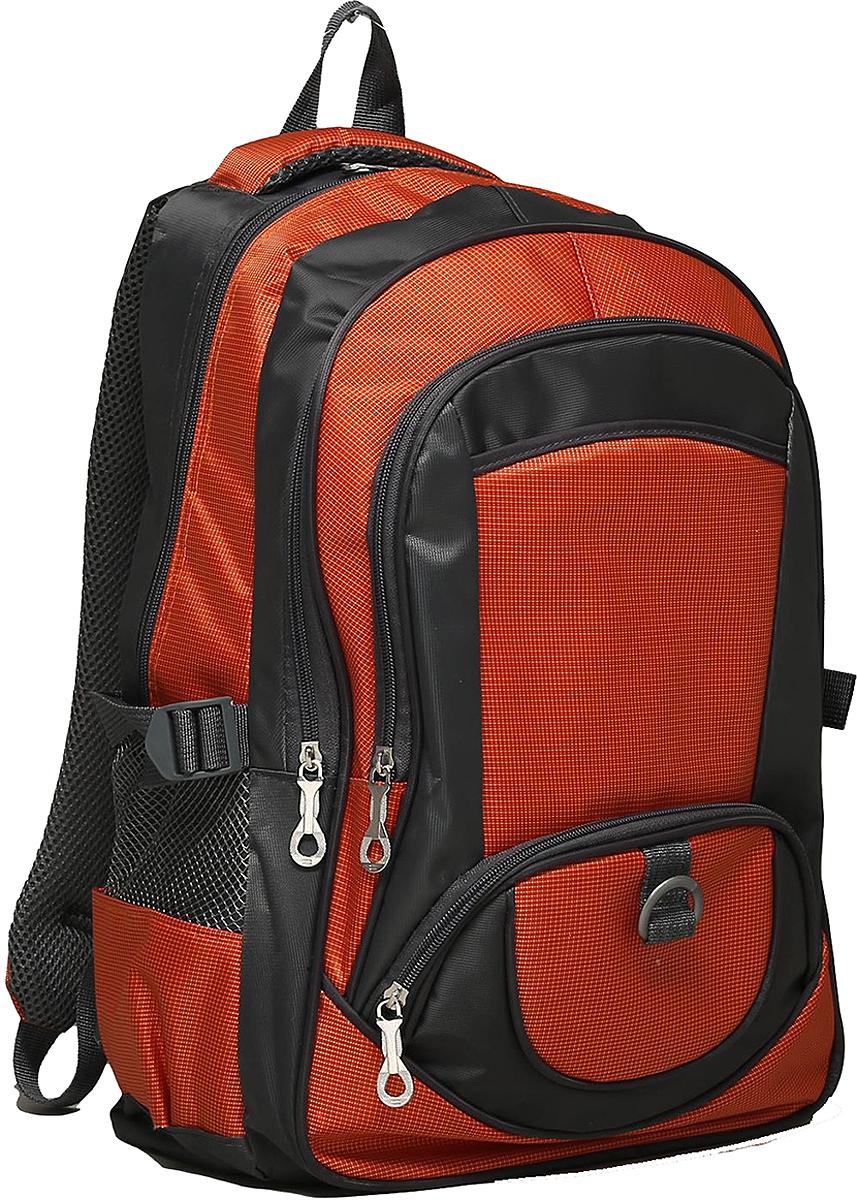Рюкзак детский Классика цвет оранжевый 16611761661176Маленькие, казалось бы, незначительные элементы зачастую завершают, дополняют образ, подчеркивают статус, стиль и вкус своего обладателя. Рюкзак - одна из подобных деталей. Это вещь достойного качества, которая может стать прекрасным подарком по любому поводу.