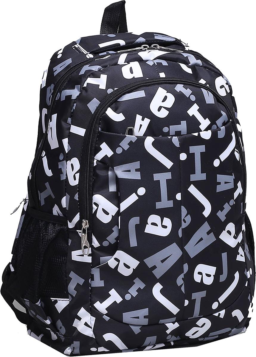 Рюкзак детский Буквы цвет черный 1675393, NoName