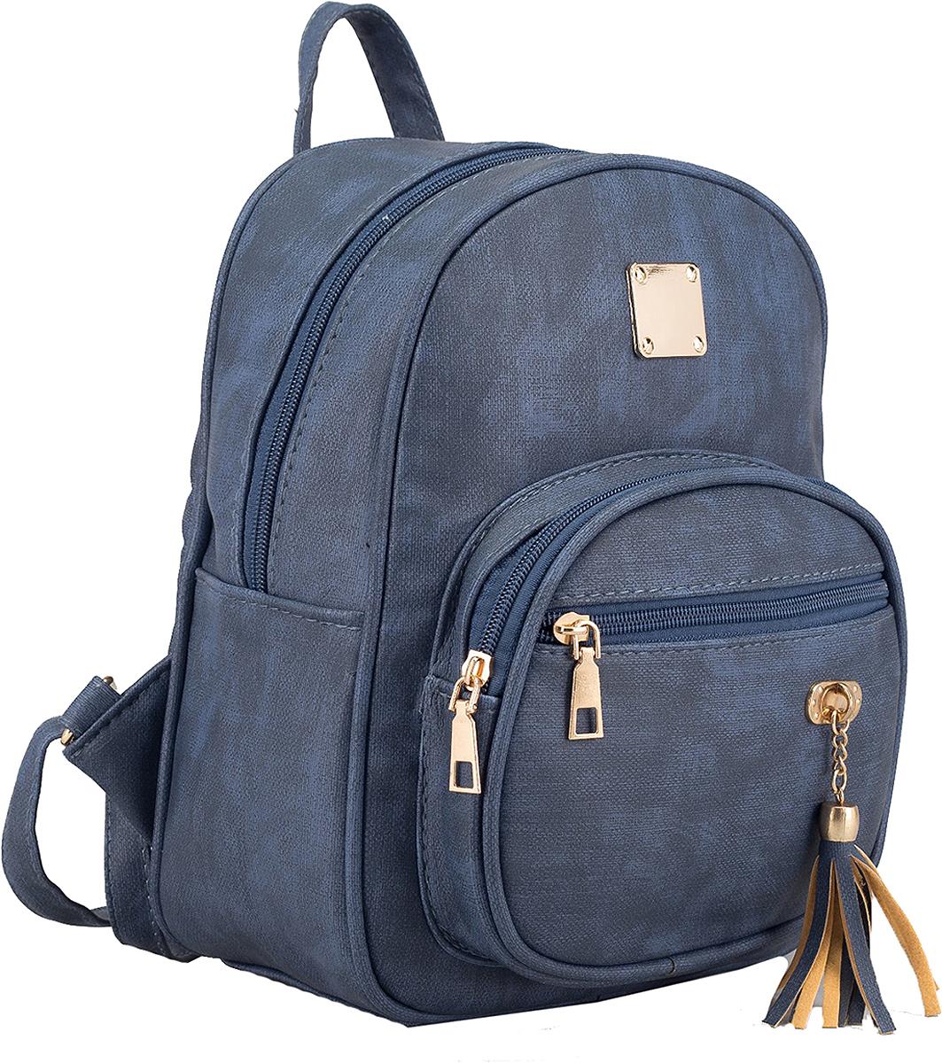 Рюкзак детский Кристи цвет синий 25230412523041Маленькие, казалось бы, незначительные элементы зачастую завершают, дополняют образ, подчеркивают статус, стиль и вкус своего обладателя. Рюкзак - одна из подобных деталей. Это вещь достойного качества, которая может стать прекрасным подарком по любому поводу.