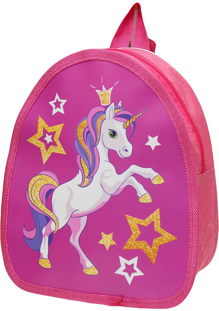 Рюкзак детский Пони цвет розовый 2626931