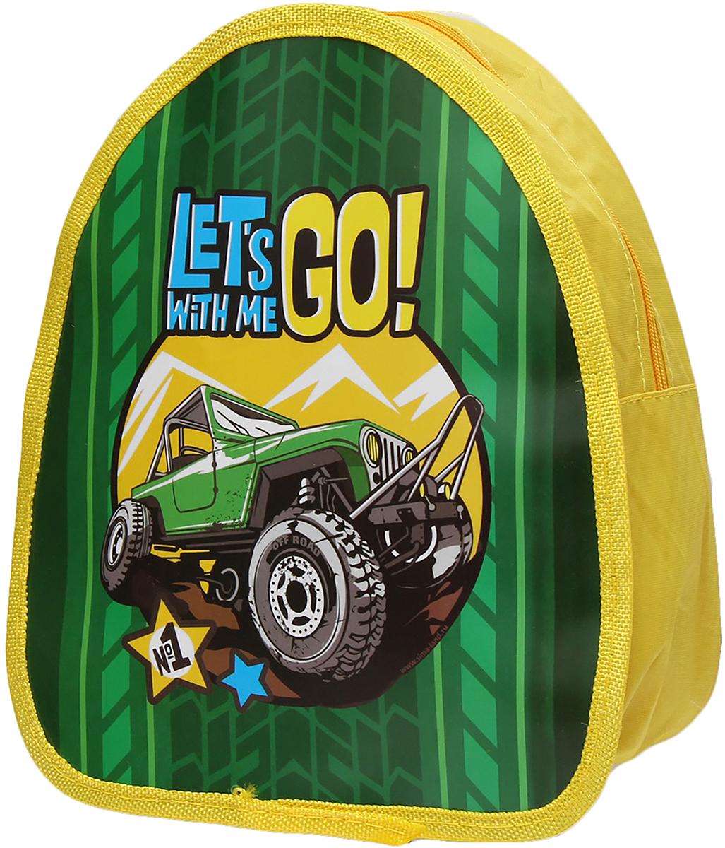 Рюкзак детский Вперед! цвет зеленый 2626934