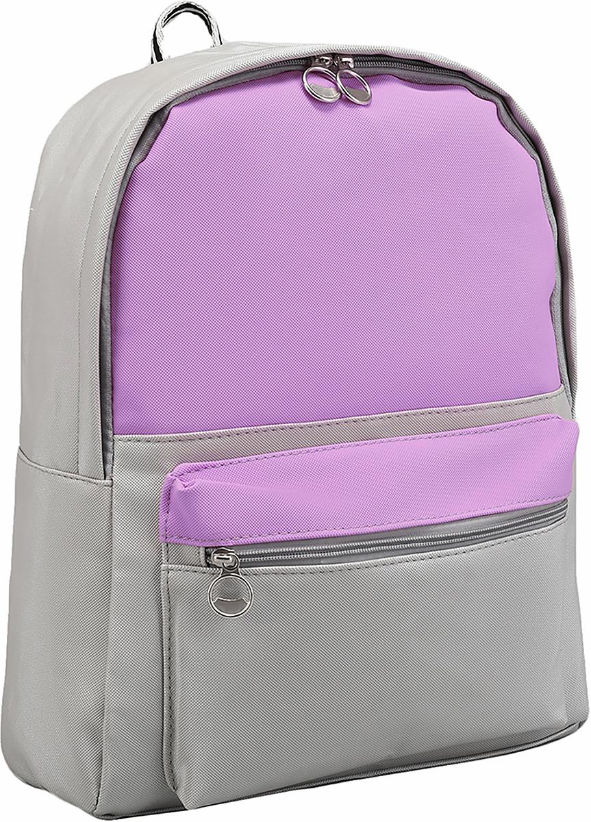 Рюкзак детский Поколение цвет серый сиреневый 27982962798296Маленькие, казалось бы, незначительные элементы зачастую завершают, дополняют образ, подчеркивают статус, стиль и вкус своего обладателя. Рюкзак - одна из подобных деталей. Это вещь достойного качества, которая может стать прекрасным подарком по любому поводу.