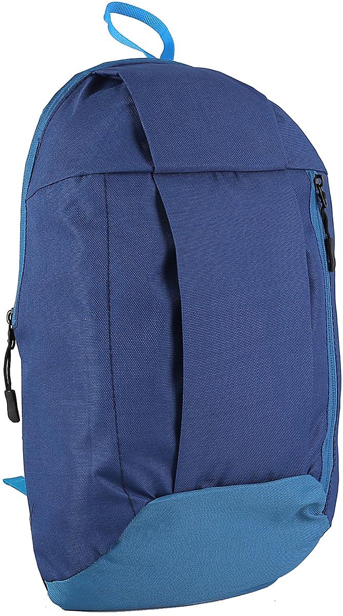 Рюкзак детский Мини цвет синий 28191292819129Маленькие, казалось бы, незначительные элементы зачастую завершают, дополняют образ, подчеркивают статус, стиль и вкус своего обладателя. Рюкзак — одна из подобных деталей. Это вещь достойного качества, которая может стать прекрасным подарком по любому поводу.