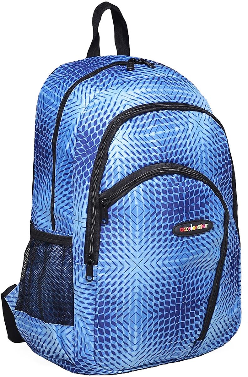 Рюкзак детский Ромбы цвет синий 1661085, NoName