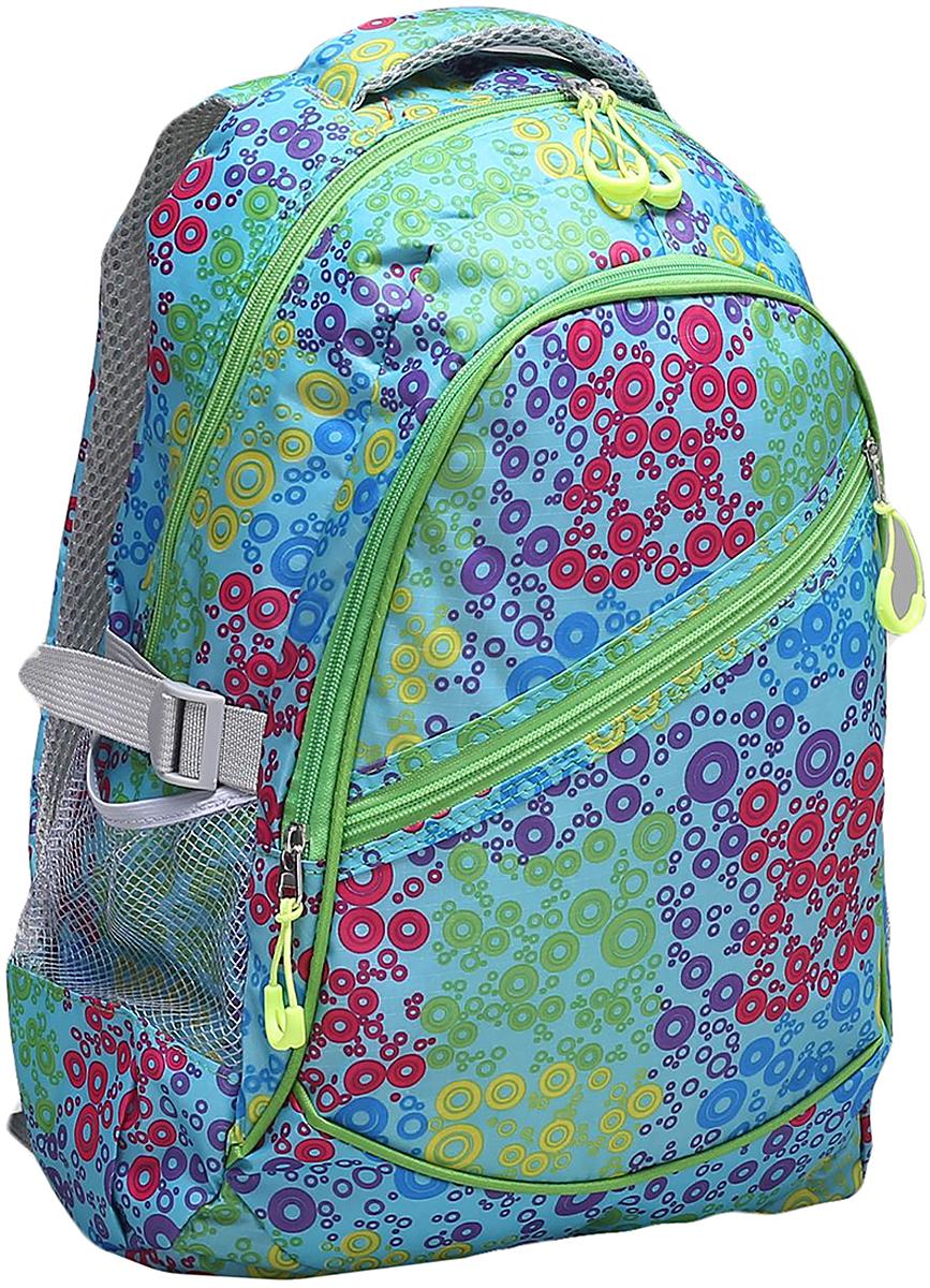 Рюкзак детский Круги цвет зеленый 16611431661143Маленькие, казалось бы, незначительные элементы зачастую завершают, дополняют образ, подчеркивают статус, стиль и вкус своего обладателя. Рюкзак - одна из подобных деталей. Это вещь достойного качества, которая может стать прекрасным подарком по любому поводу.