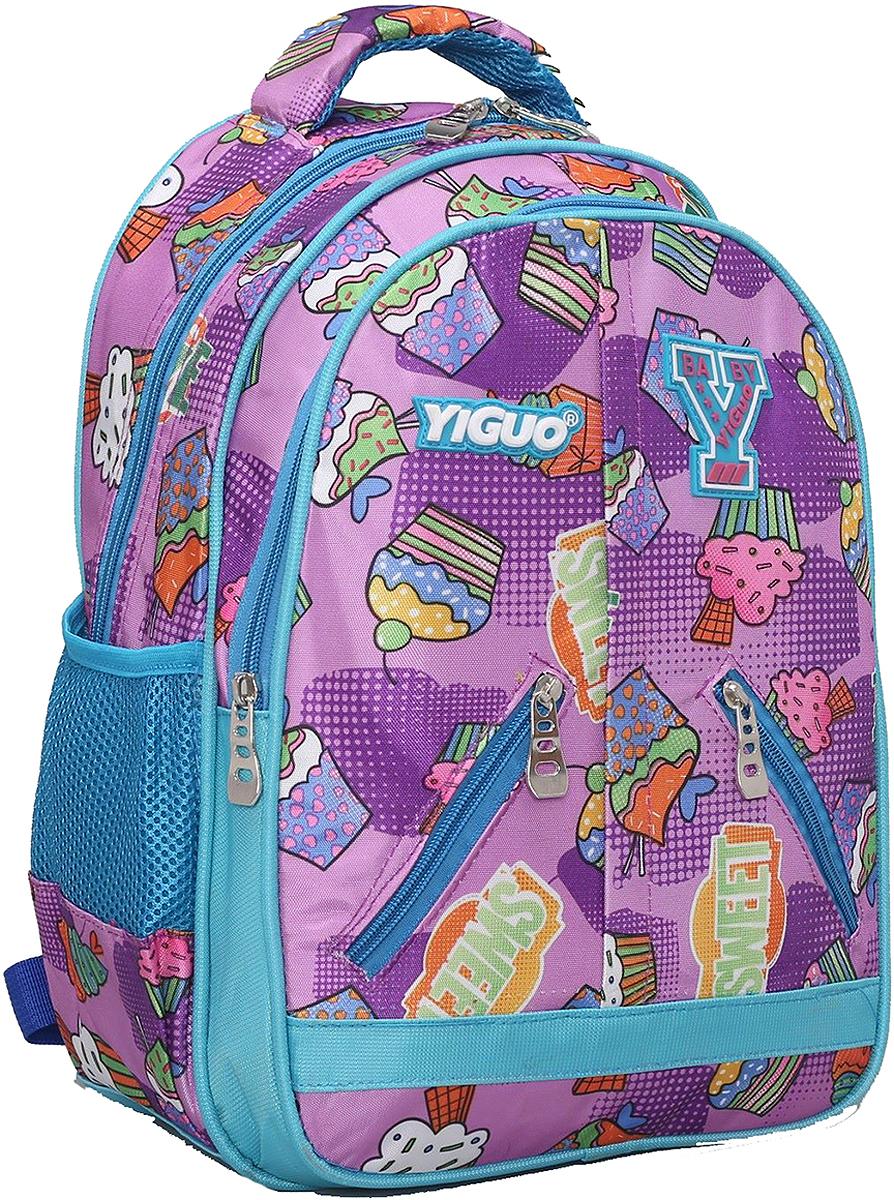 Рюкзак детский Пироженка цвет сиреневый 2297474 tiger enterprise рюкзак детский fantasy цвет сиреневый