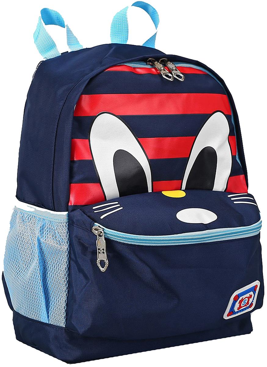 Рюкзак детский Котик цвет синий 2819124