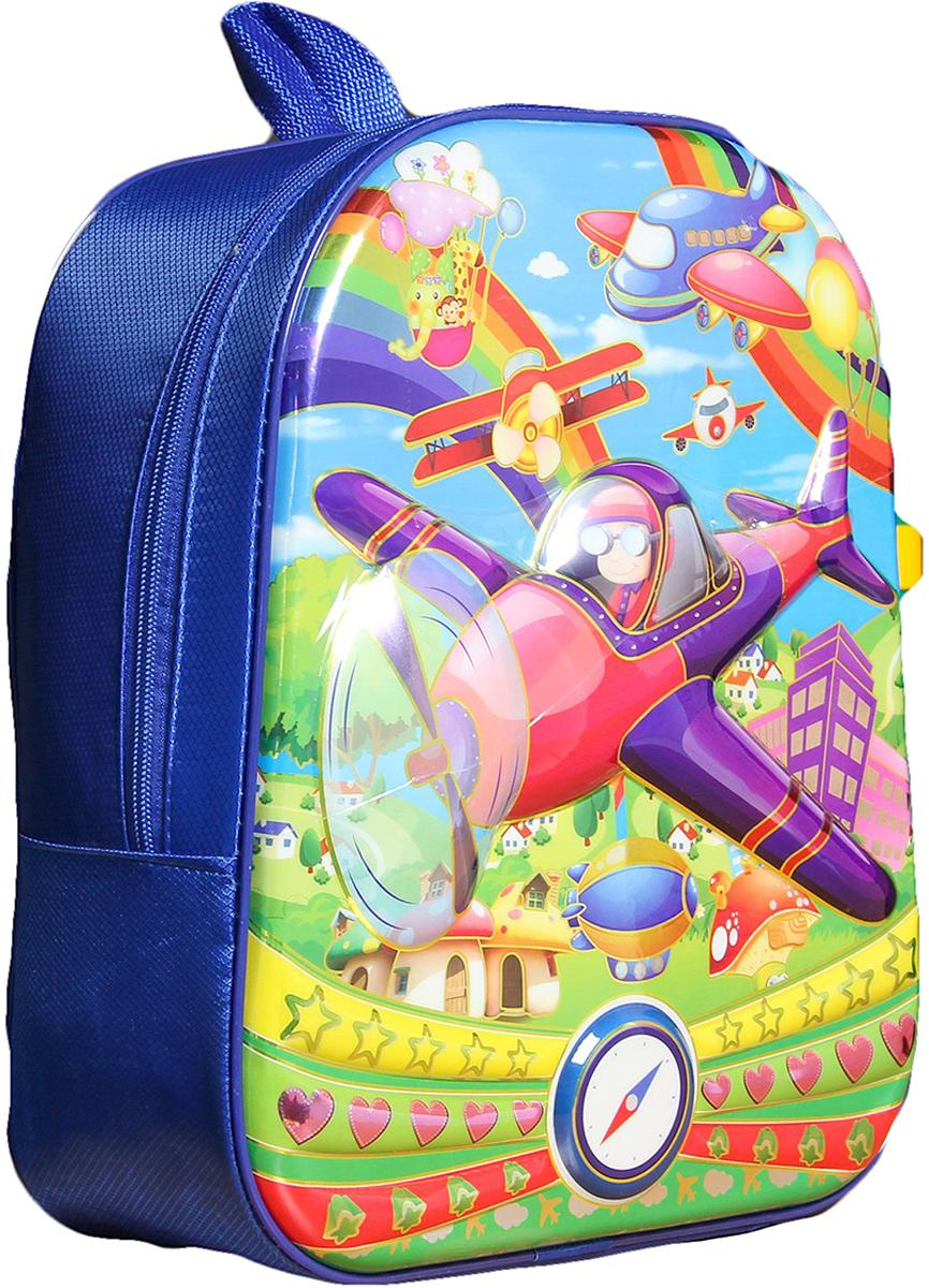 Рюкзак детский Самолет цвет синий 2825928