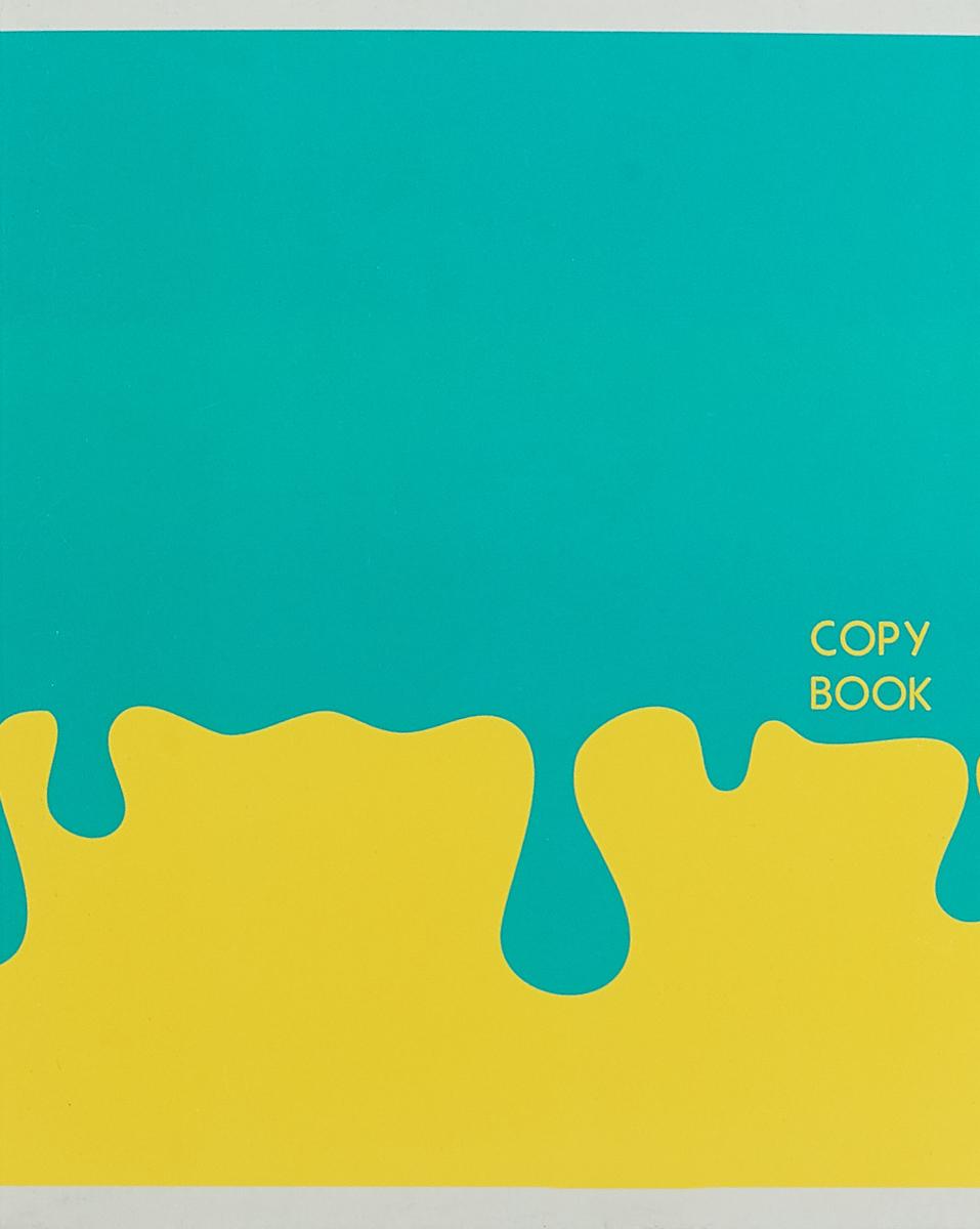Канц-Эксмо Тетрадь Переливы красок 48 листов в клетку цвет бирюзовый желтый канц эксмо тетрадь окошки 48 листов в клетку цвет зеленый