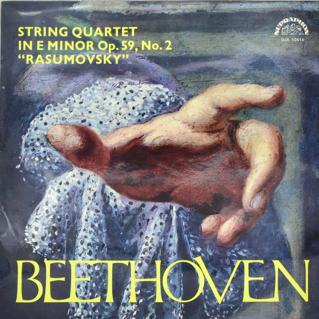 Ludwig van Beethoven, Janacek Quartet. String Quartet In E Minor Op.59, No.2 Rasumovsky (LP) musician ludwig van beethoven western classical composer chill casting copper head sculpture colophony crafts decoration g1004
