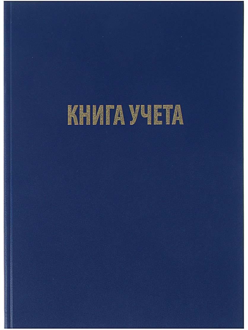 Calligrata Книга учета 96 листа в клетку 2903191