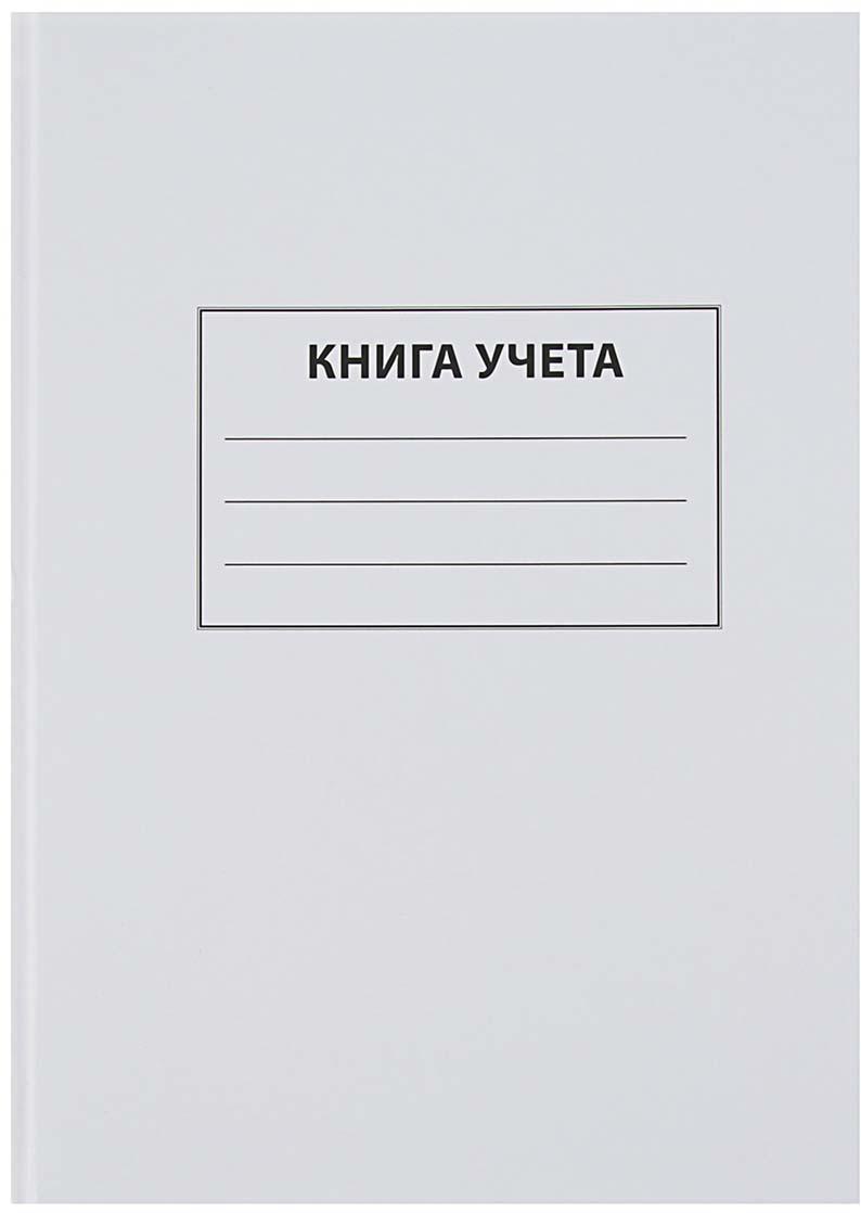 Calligrata Книга учета 96 листов в клетку 2903195