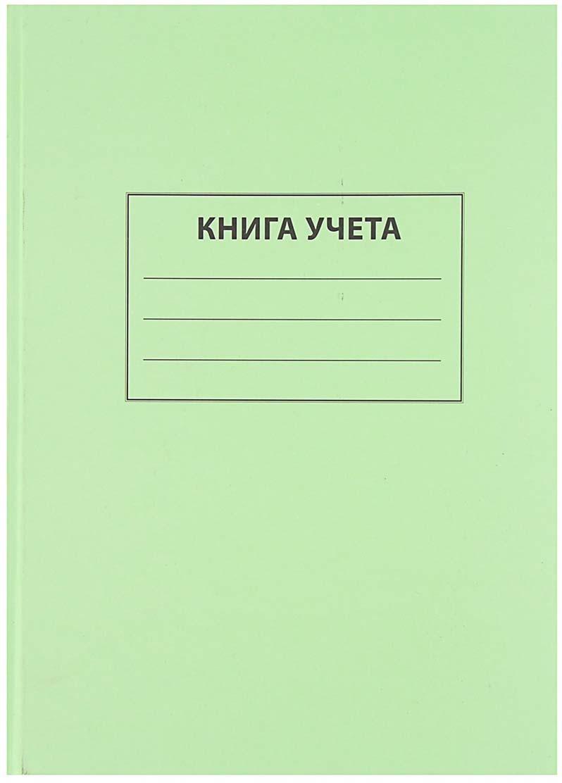 Calligrata Книга учета 144 листа в клетку 2903199