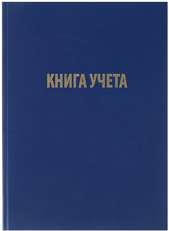 Calligrata Книга учета 144 листа в клетку 2903203