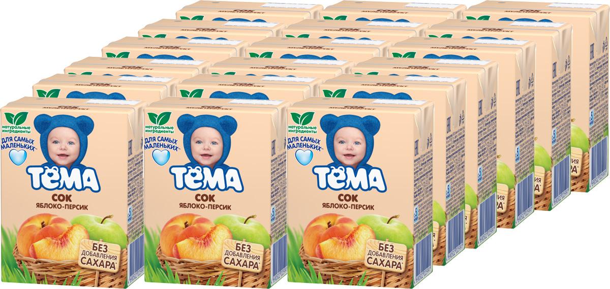 Тема Сок яблочно-персиковый, 18 шт по 200 мл тема сок яблочно персиковый 18 шт по 200 мл