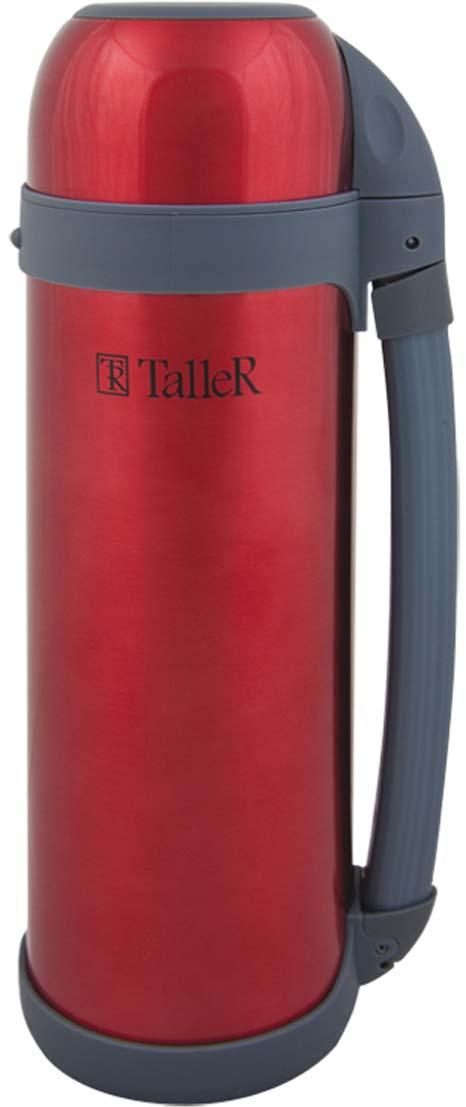 Термос TalleR TR-2414, 1,5л.Материал - нержавеющая сталь 18/10.Материал колбы – нержавеющая сталь 18/10.Полировка – матовая.Теплоизоляция – вакуум.Тип пробки – винтовой.Тип горловины – широкая.Крышка-чашка, шт. – 1.Термос изготовлен из высококачественной нержавеющей стали марки 18/10:- обладает высокими антикоррозийными свойствами;- прочен и устойчив к деформации;- устойчив к воздействию кислот и щелочей;- не изменяет вкусовые качества, запах и цвет пищи, так как не вступает в реакцию с ее компонентами;- легко моется.Пищевой пластик, используемый в термосе:- соответствует гигиеническим требованиям, так как не выделяет вредных для здоровья элементов;- устойчив к деформации;- способствует сохранению температуры;- препятствует чрезмерному нагреву самой крышки.Двойные стенки и находящийся между ними вакуум минимизируют теплообмен, а внутренние стенки термоса отражают температуру содержимого. Медное покрытие внутренней колбы со стороны вакуума повышает прочность колбы, способствует быстрому ее прогреву и служит для поддержания температуры внутри термоса. Высокий вакуум между стенками колбы блокирует теплопроводность, предотвращает нагревание внешней стенки термоса, даже если он наполнен кипятком.Сталь термоса проходит специальную обработку - дегазацию, благодаря которой продлевается период действия вакуума, улучшается прочность изделия.Внешнюю крышку термоса можно использовать как кружку. Внутренняя кнопочная крышка гигиенична и герметична, а также минимизирует потери тепла и охлаждение напитка. При завинчивании внешней крышки клапан автоматически закрывается.Благодаря широкому горлу, термос идеален для сохранения температуры напитков, а также первых и вторых блюд. Удобный стоппер позволяет зафиксировать термос в горизонтальном положении.Дополнен ремешком, регулируемым по длине. Складная пластиковая ручка экономит место и позволяет удобно переносить термос.