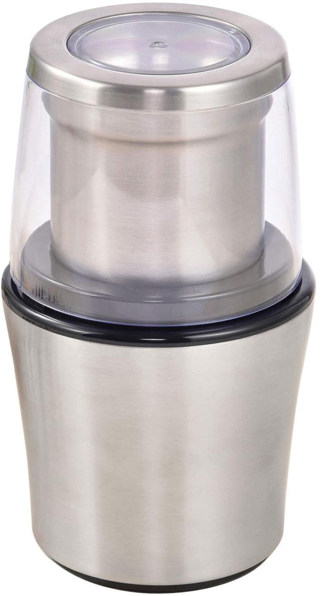 Gemlux GL-CG998, Silver кофемолка gemlux gl ip3535 silver black плитка электрическая