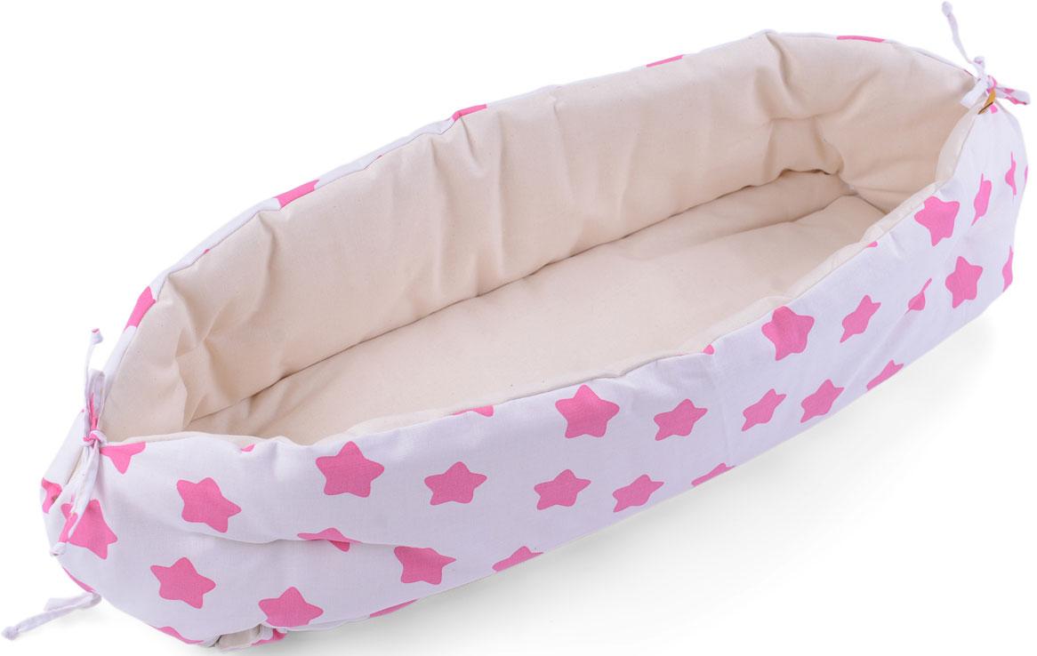 HoneyMammy Кокон для новорожденного для совместного сна Pink Stars позиционеры для сна honeymammy кокон для новорожденного для совместного сна