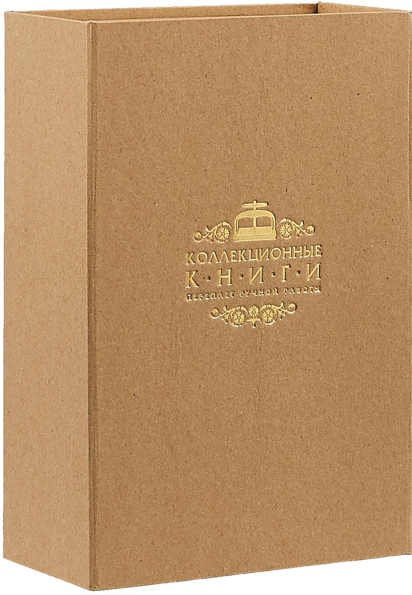 Мудрость православия: Афоризмы, притчи, изречения (книга+футляр) ISBN: 978-5-04-094582-5 мудрость 1000 летий христианские изречения притчи афоризмы cdmp3