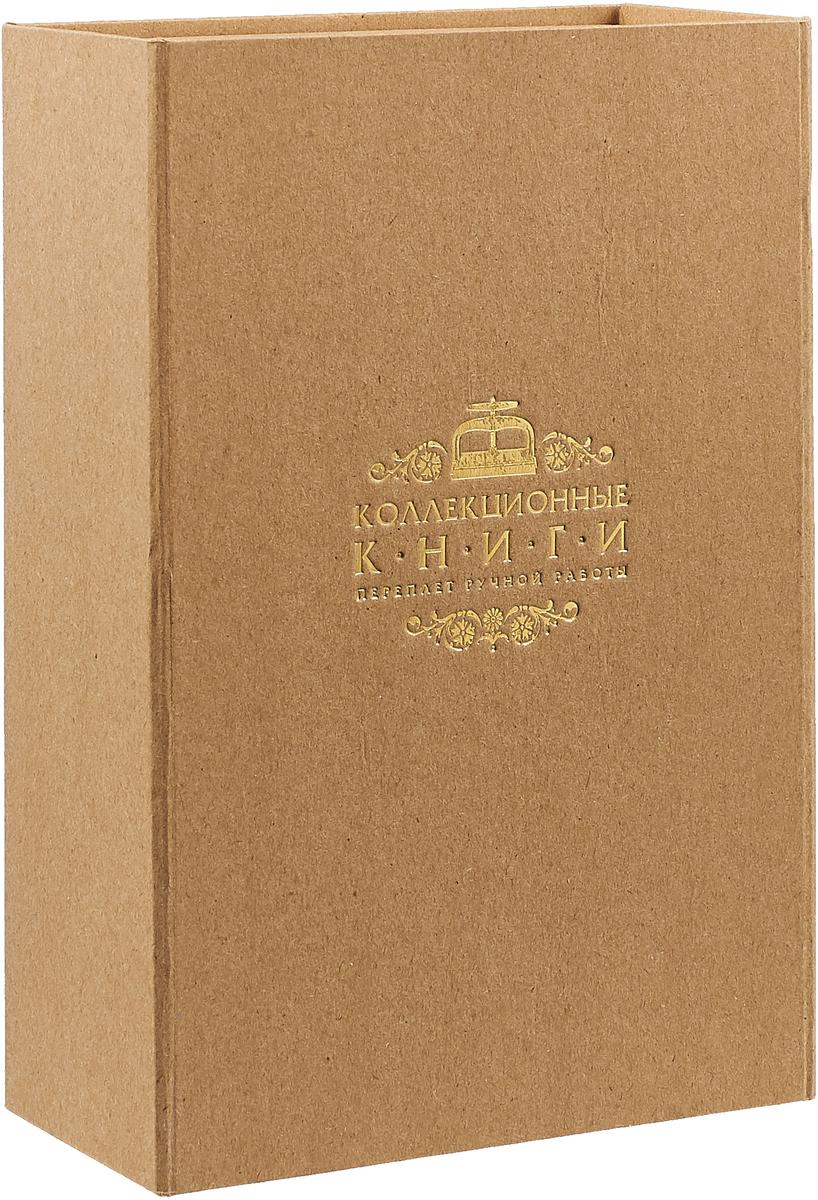 Большая книга афоризмов и притч. Мудрость христианства (эксклюзивное подарочное издание)