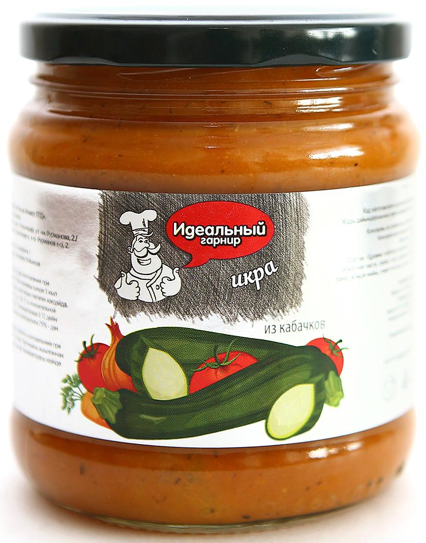 Идеальный гарнир Икра из кабачков ГОСТ, 480 г идеальный гарнир томаты черри 700 мл