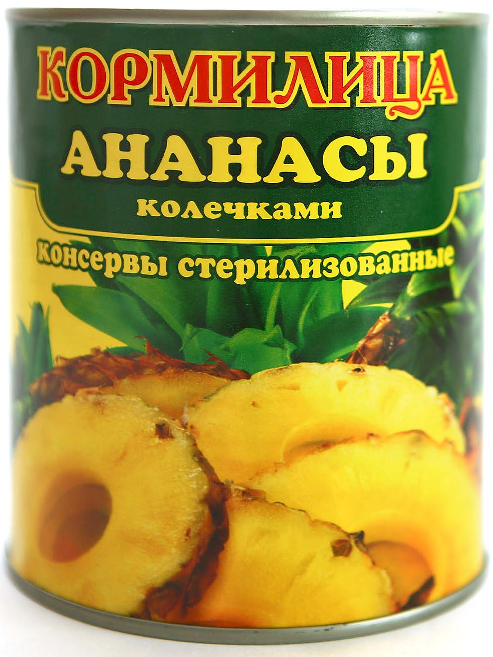 Кормилица Ананасы консервированные кольцами, 850 мл vitaland ананасы кусочки 850 мл