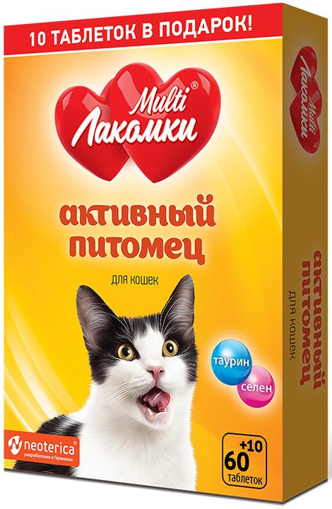 Лакомство витаминизированное для кошек MultiЛакомки