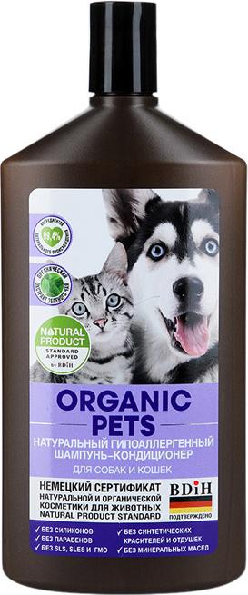 Шампунь-кондиционер Organic Pets, для собак и кошек, натуральный, гипоаллергенный, 500 мл шампунь кондиционер для собак mr bruno пушистое облако для густой и загрязненной шерсти 350 мл