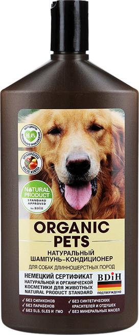Шампунь-кондиционер Organic Pets, для собак длинношерстных пород, натуральный, для собак длинношерстных пород, 500 мл шампунь organic pets для собак короткошерстных пород с чувствительной кожей натуральный 500мл