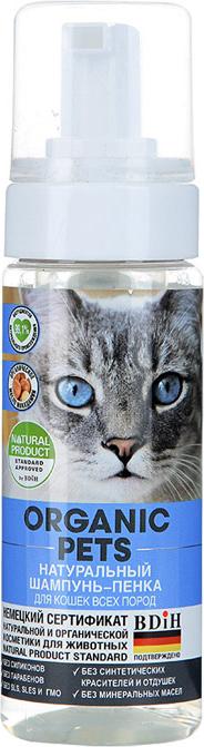 Шампунь-пенка Organic Pets, для кошек всех пород, натуральный, 150 мл шампунь organic pets для собак короткошерстных пород с чувствительной кожей натуральный 500мл