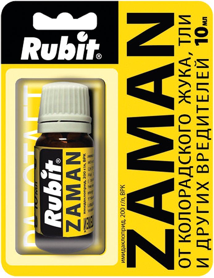 Гранулы от колорадского жука Рубит Заман, 10 мл средство для защиты растений корадо от колорадского жука тли 10 мл