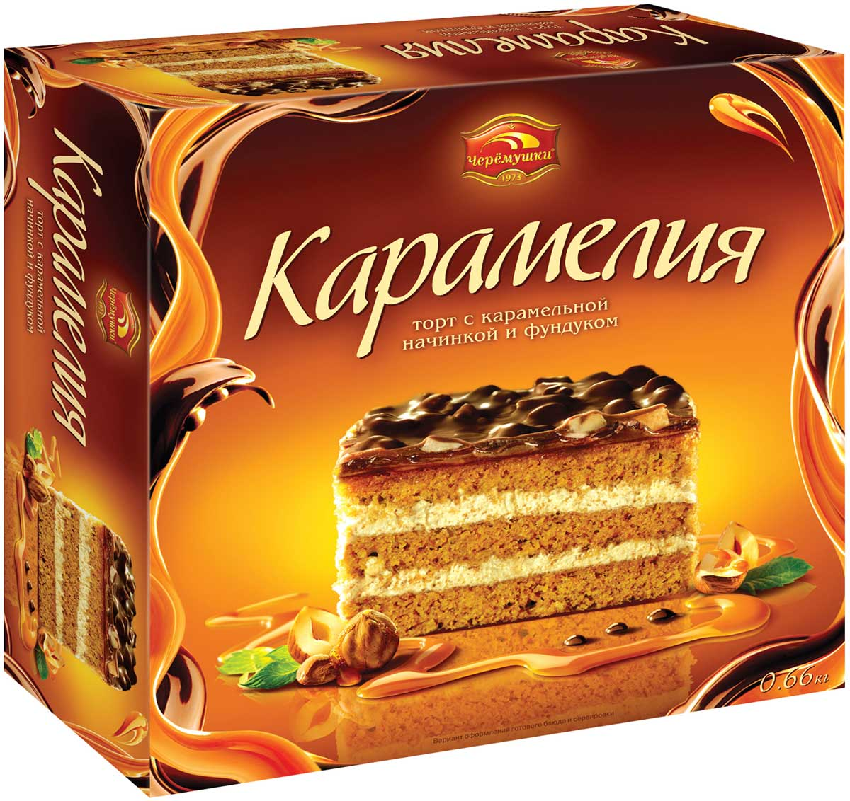 Черемушки Карамелия торт, 660 г printio торт