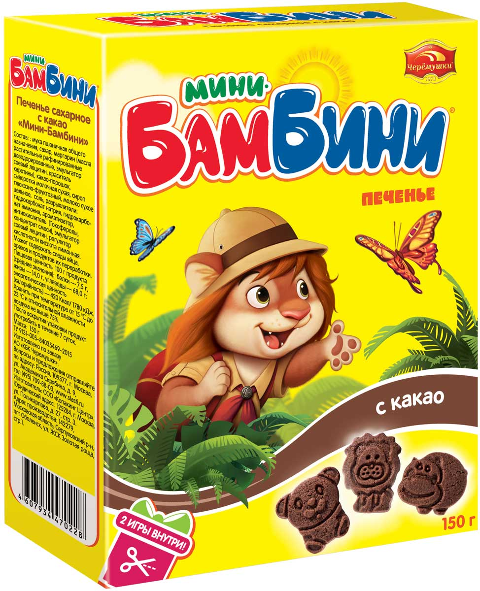 Черемушки Мини-Бамбини сахарное печенье какао, 150 г любятово печенье сахарное черничное со злаками 171 г