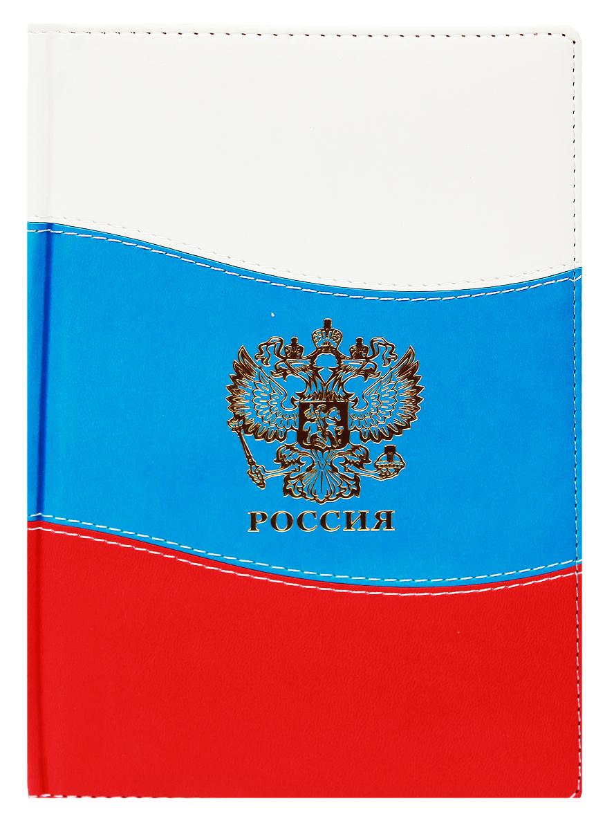 Collezione Ежедневник Российский Триколор-4 160 листов тарифные планы