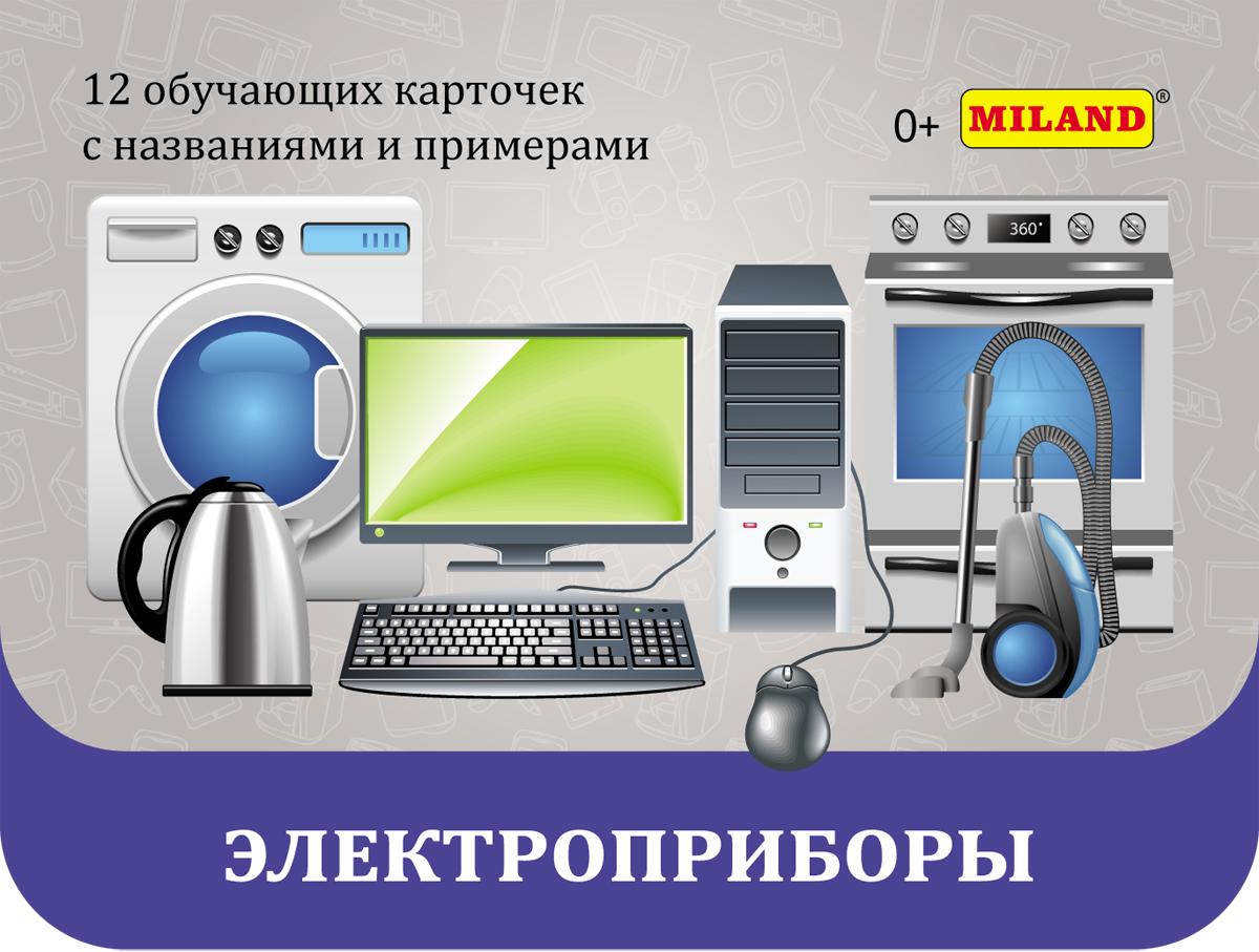 MilandОбучающая игра Электроприборы Miland