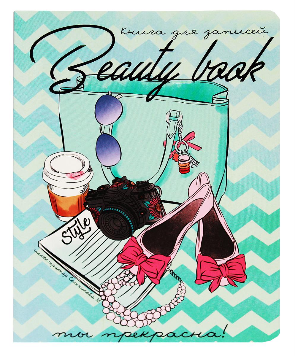 Prof Press Блокнот Beauty book-3 72 листа