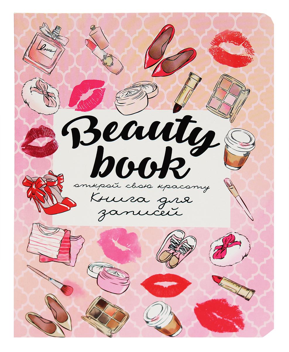 Prof Press Блокнот Beauty book-4 72 листа