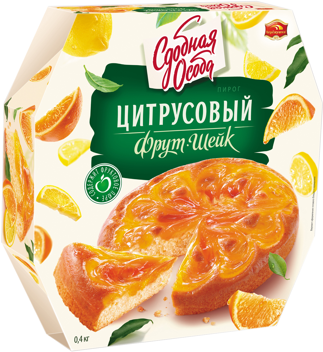 Черемушки Пирог Йогурт-шейк цитрусовый, 400 г пюре фрутоняня кабачок с молоком с 6 мес 100 г