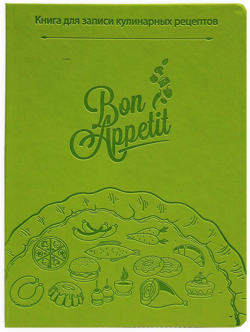 Prof Press Книга для записи кулинарных рецептов Bon Appetit 80 листов цвет зеленый книга для записи кулинарных рецептов 144 листа а5 чашки 45925