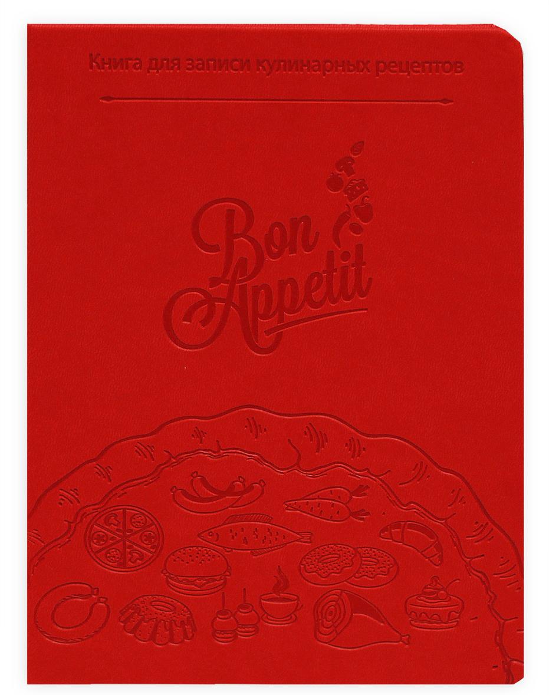 Prof Press Книга для записи кулинарных рецептов Bon Appetit 80 листов цвет красный книга для записи кулинарных рецептов 144 листа а5 чашки 45925