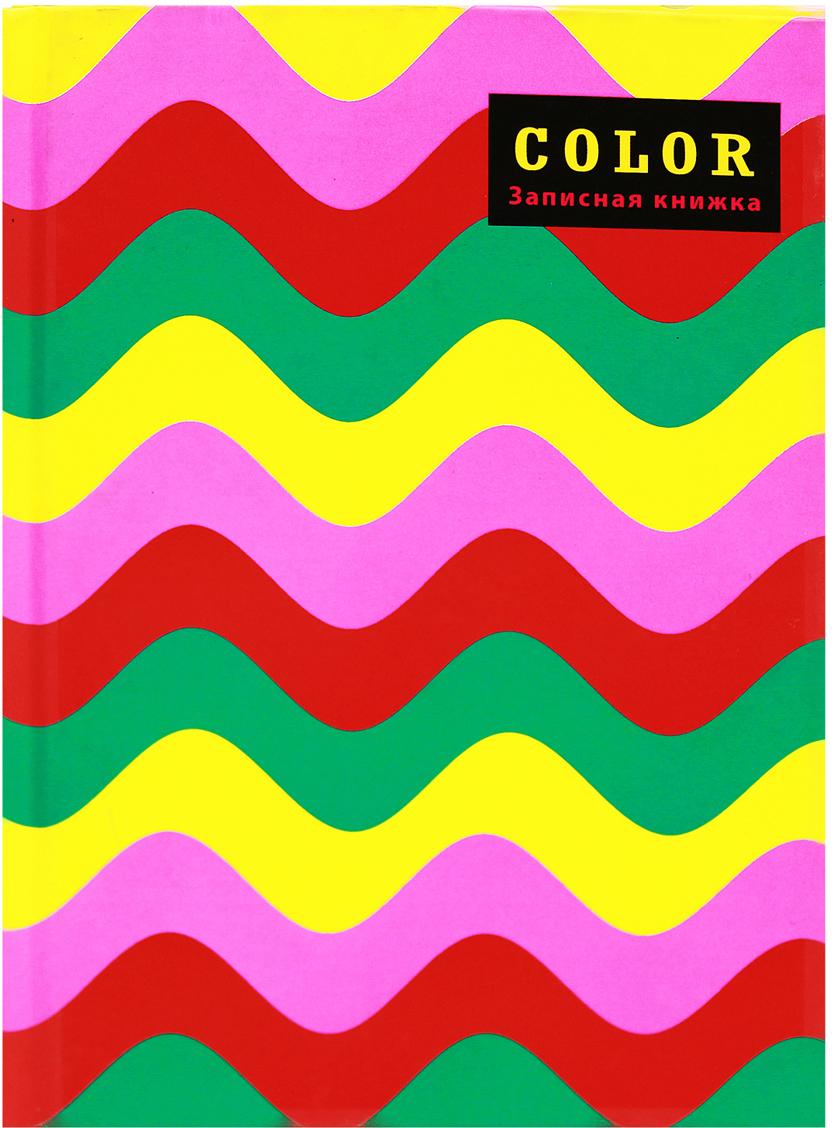 Collezione Записная книжка Яркий орнамент. Волны 80 листов