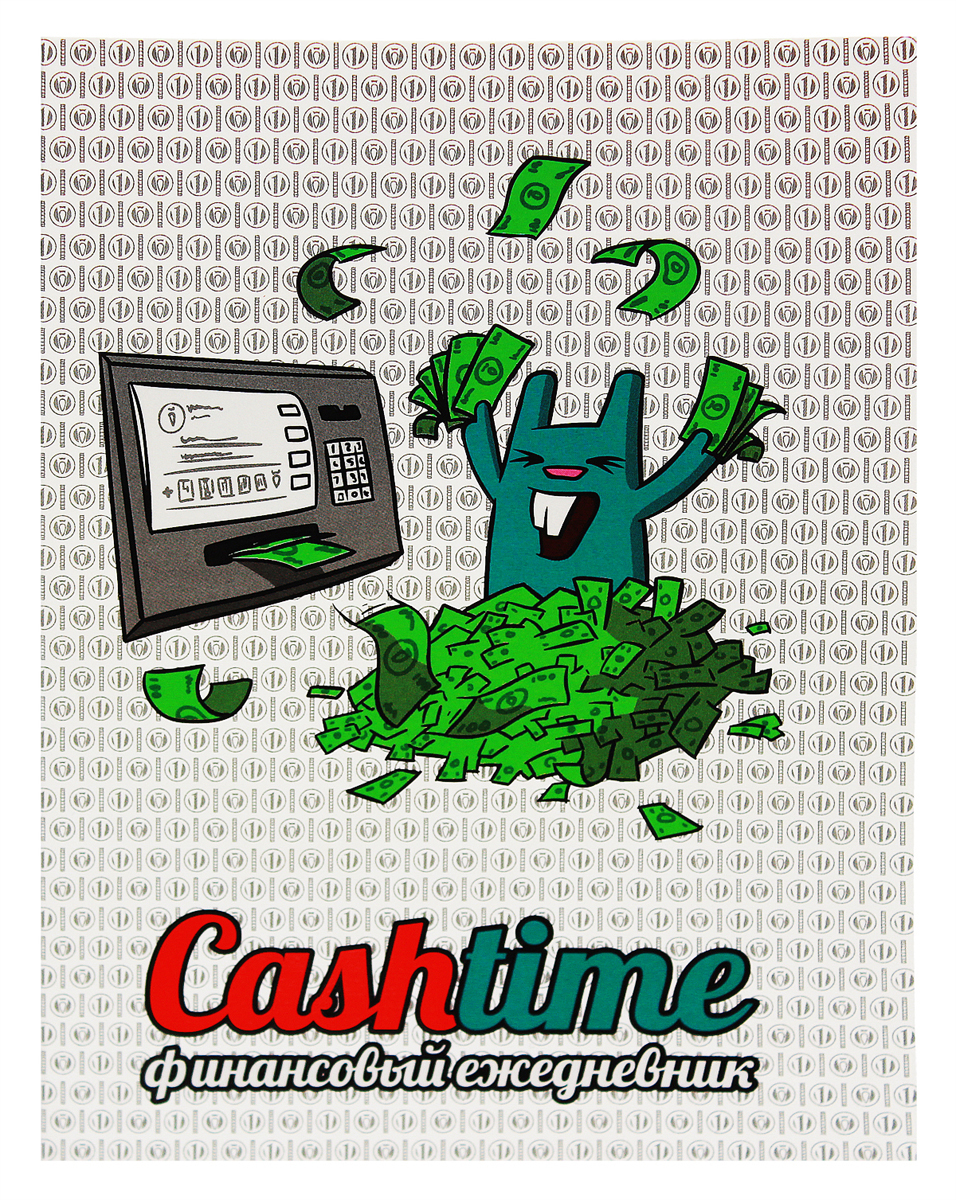 Prof Press Ежедневник Cashtime-4 80 листов