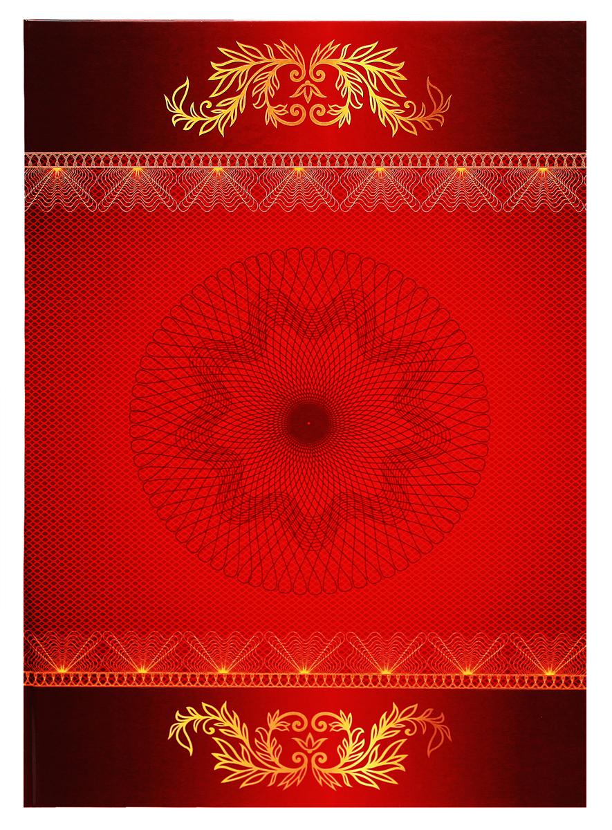 Prof Press Папка адресная Папка адресная формат A4 папка адресная бумвинил герб россии а4 ап4 01 011