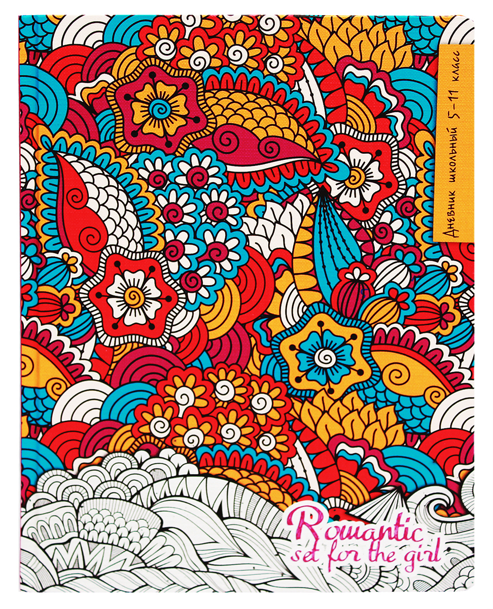 Prof Press Дневник школьный Цветотерапия 48 листов