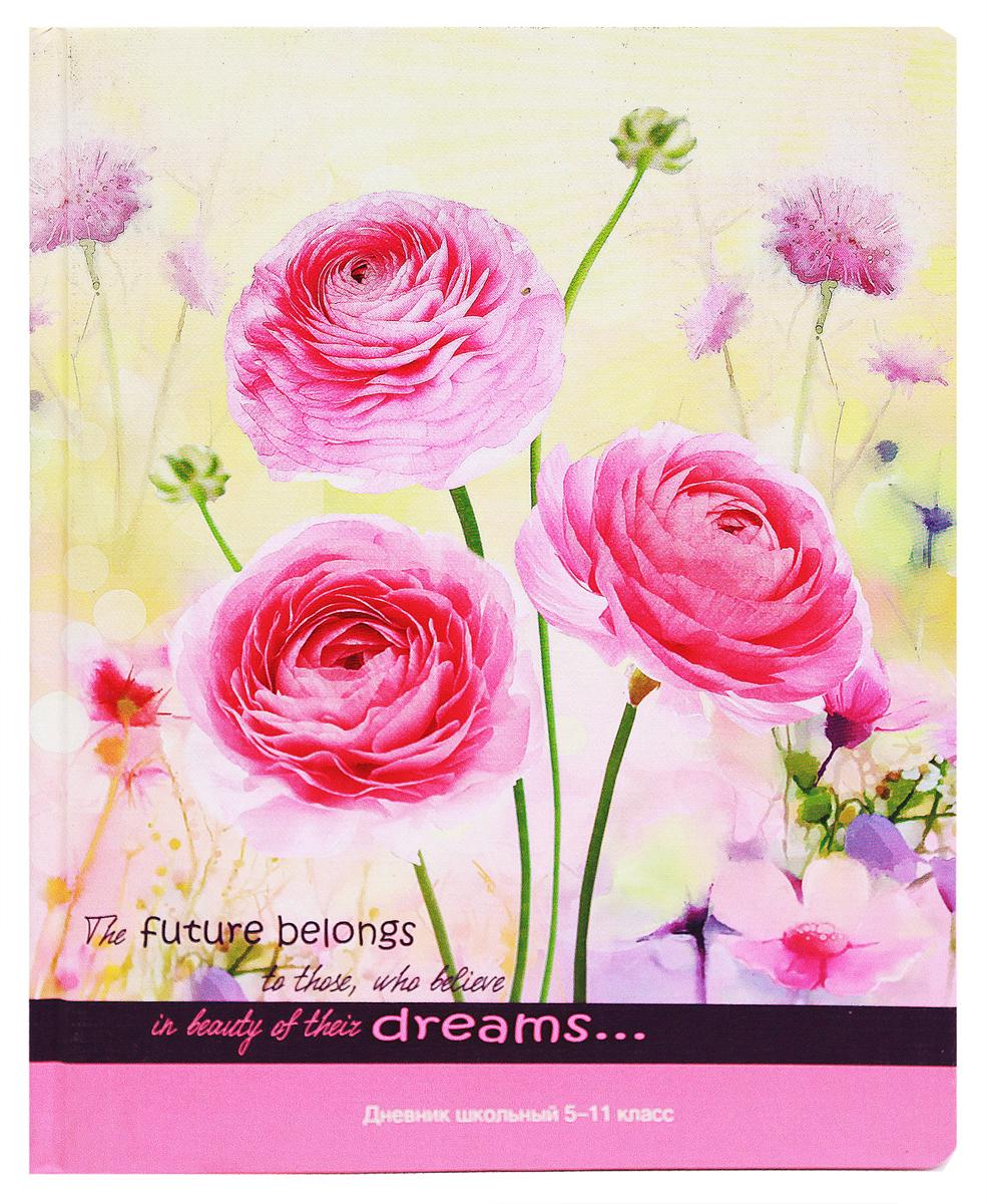 Prof Press Дневник школьный Розовые бутоны в м лизинский классные родительские собрания темы и пояснения