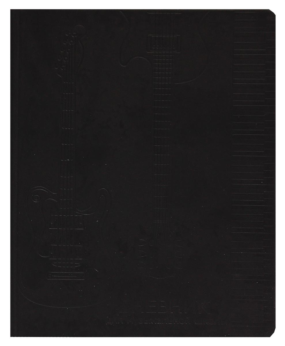 Prof Press Дневник для музыкальной школы Гитары и клавиши цвет черный -  Дневники
