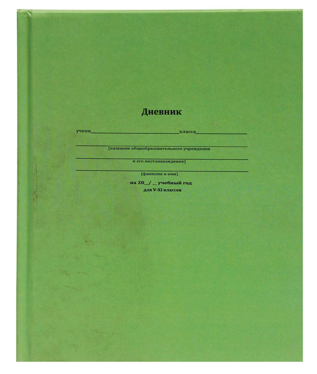 Prof Press Дневник школьный Классический цвет зеленый automatic dumpling gyoza press maker 7 6cm diameter sized