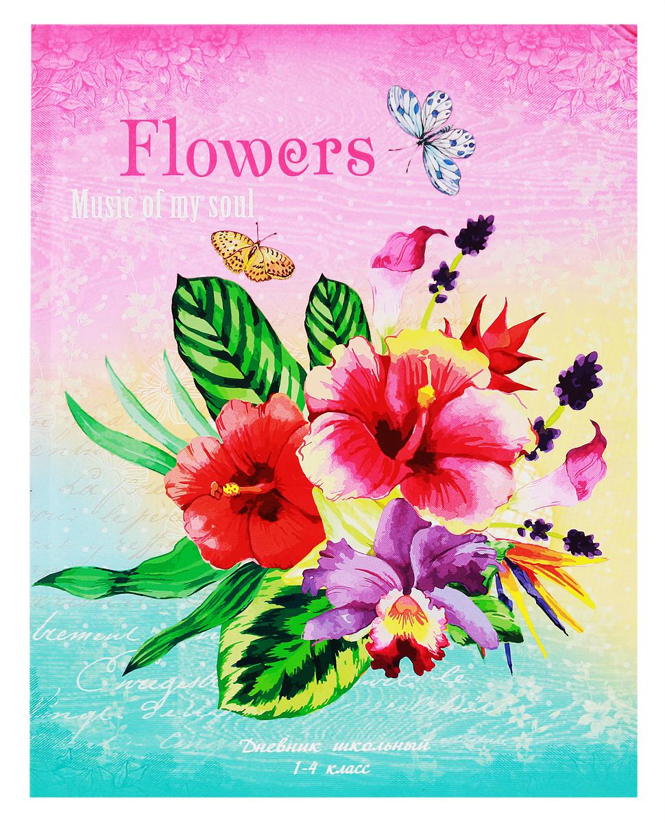 Prof Press Дневник школьный Акварельные цветы 48 листов artspace дневник школьный золотые цветы