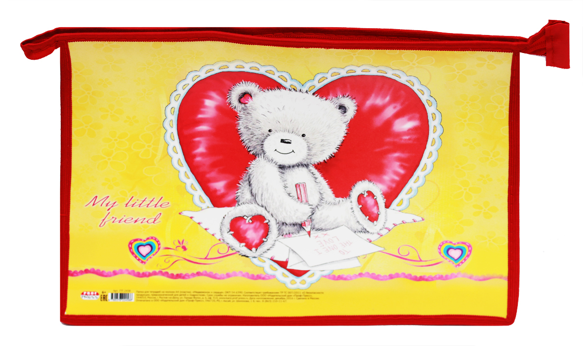 Prof Press Папка для тетрадей на молнии Медвежонок и сердце формат